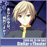 stellar_160x160_b13