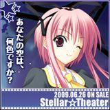 stellar_160x160_b03