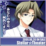 stellar_160x160_b14