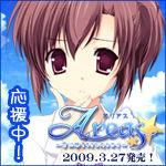 acbs150_nobuko