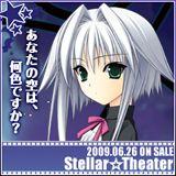 stellar_160x160_b11