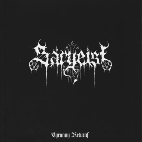 SARGEIST