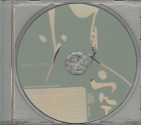 夏空少女soundtrack