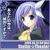 stellar_160x160_b05