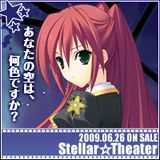stellar_160x160_b01