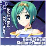 stellar_160x160_b09