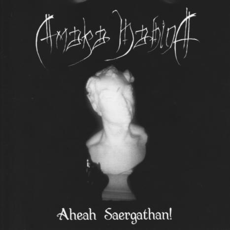 aheahsaergathan