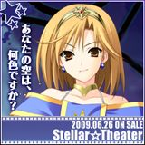 stellar_160x160_b10