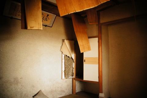 下田富士屋ホテル230