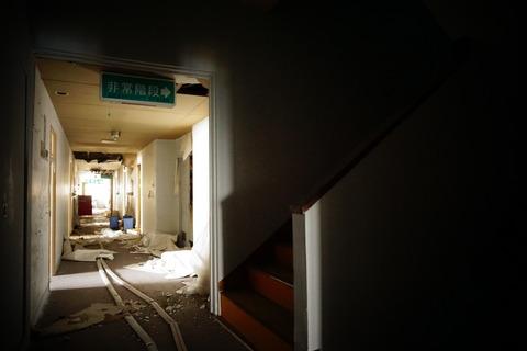 都井岬グランドホテル356