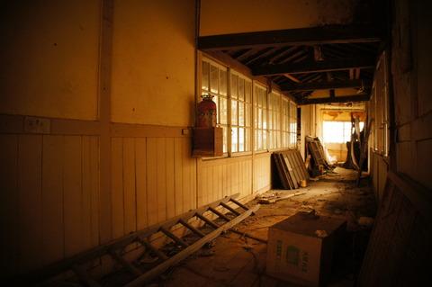 上山医院091