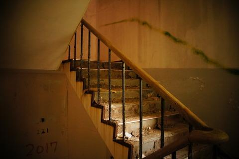 阿蘇観光ホテル184