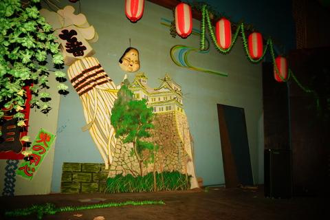 湯原観光劇場053