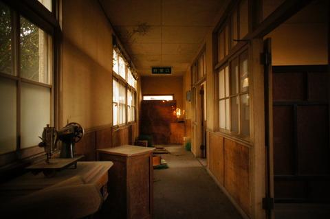 古市医院024