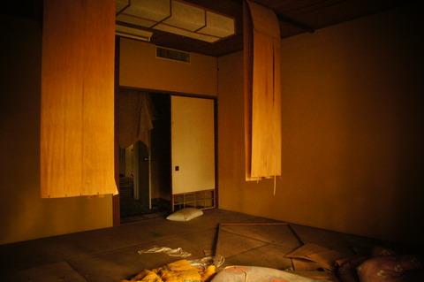 下田御苑ホテル248