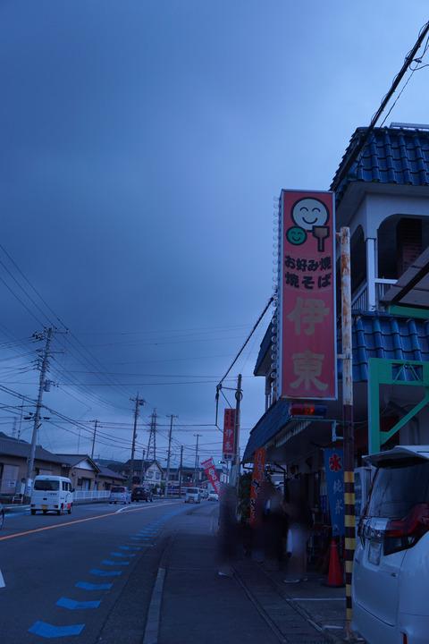 ゆるキャンの旅2-2