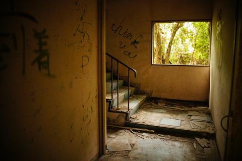 信愛病院068