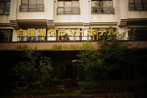 白樺湖グランドホテル010