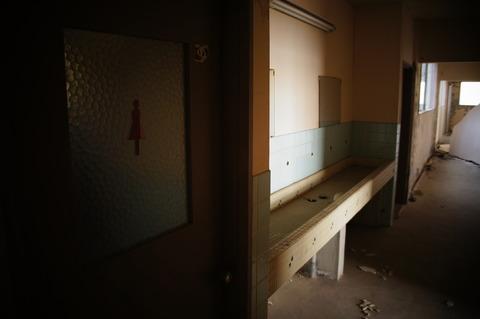黒潮荘142