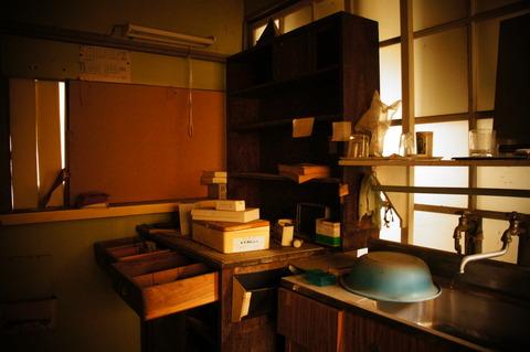 上山医院019