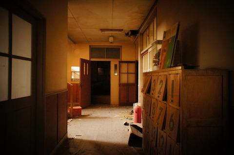 古市医院025