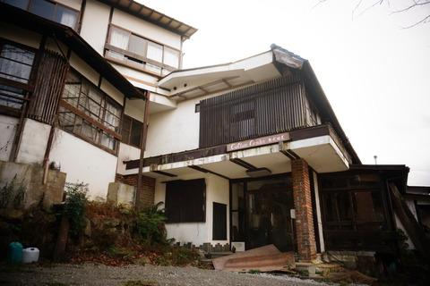 奥武田尾高原ホテル