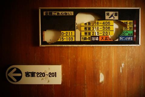 シーサイドホテル091