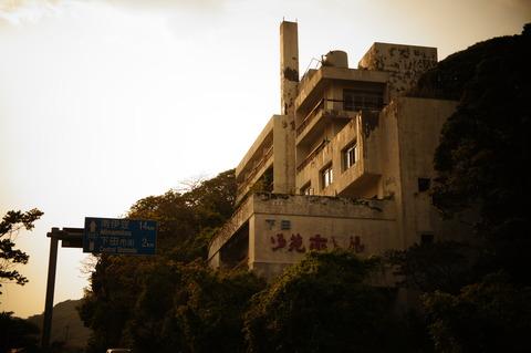 下田御苑ホテル