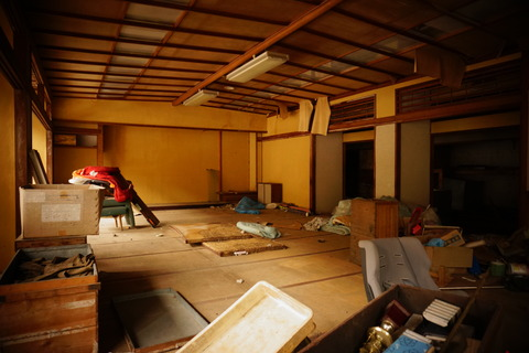 河鹿荘(2階)