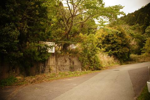 白頭山荘001