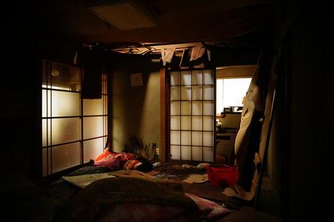 奥武田尾高原ホテル126