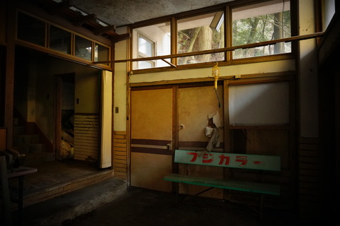 河鹿荘(1階)