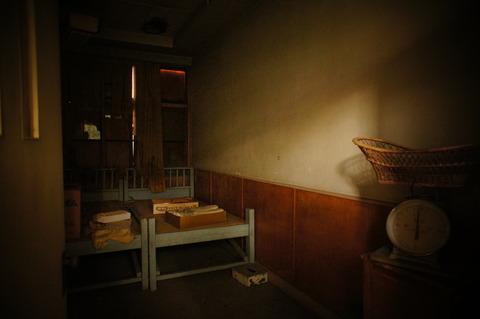 古市医院093
