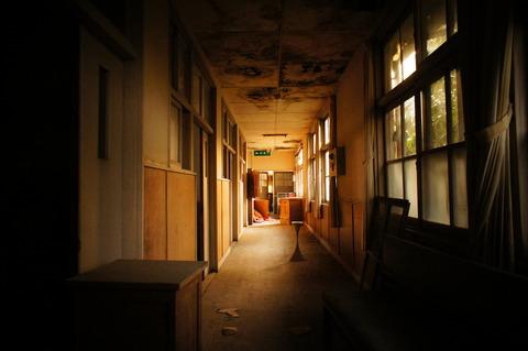 古市医院098