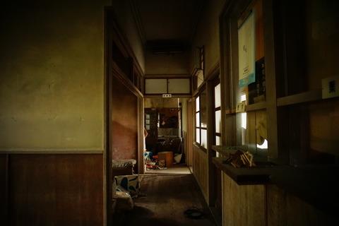 古市医院115
