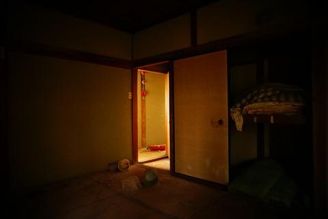奥武田尾高原ホテル115
