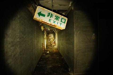 阿蘇観光ホテル250