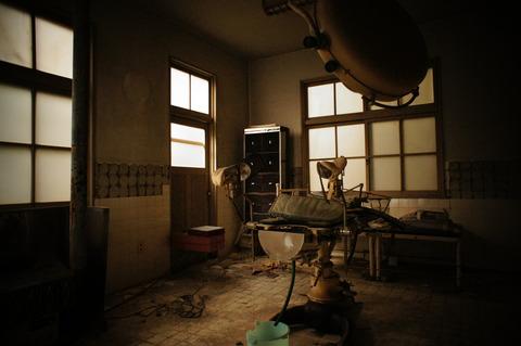 古市医院052