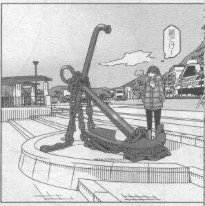 ゆるキャンの旅5-13-2