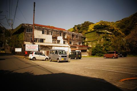 城山ホテル