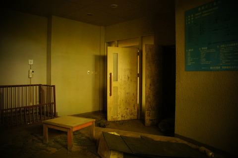 阿蘇観光ホテル116
