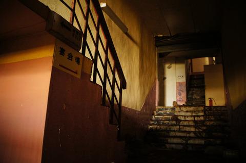 下田富士屋ホテル(3階・中編)