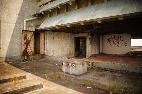三州園ホテル256