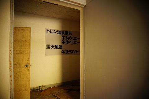 都井岬グランドホテル170