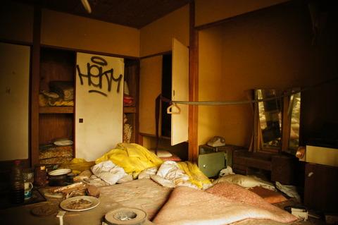 下田御苑ホテル208