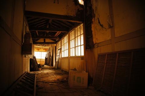 上山医院092