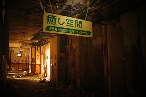 名阪健康ランド083