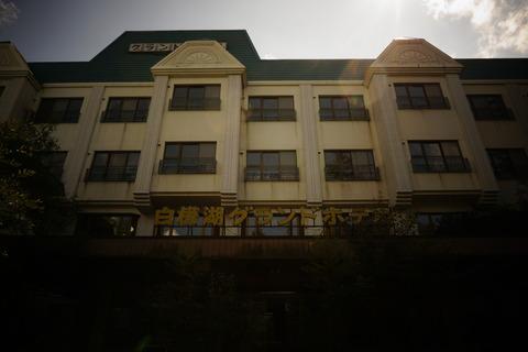 白樺湖グランドホテル009