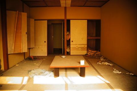 下田御苑ホテル281