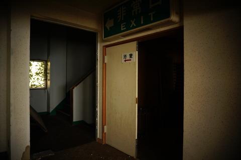都井岬グランドホテル168